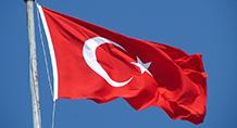 masina-turcia